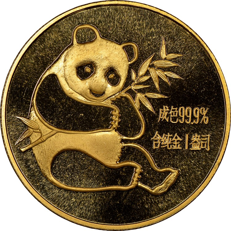 Chinese Panda Gold Coin Review 1982 Reverse Design