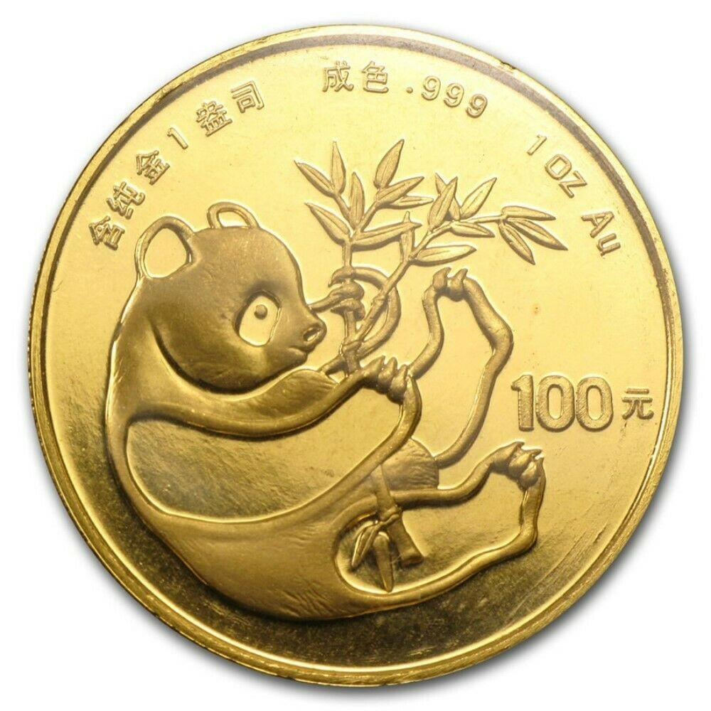 Chinese Panda Gold Coin Review 1984 Reverse Design