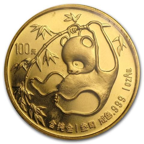 Chinese Panda Gold Coin Review 1985 Reverse Design