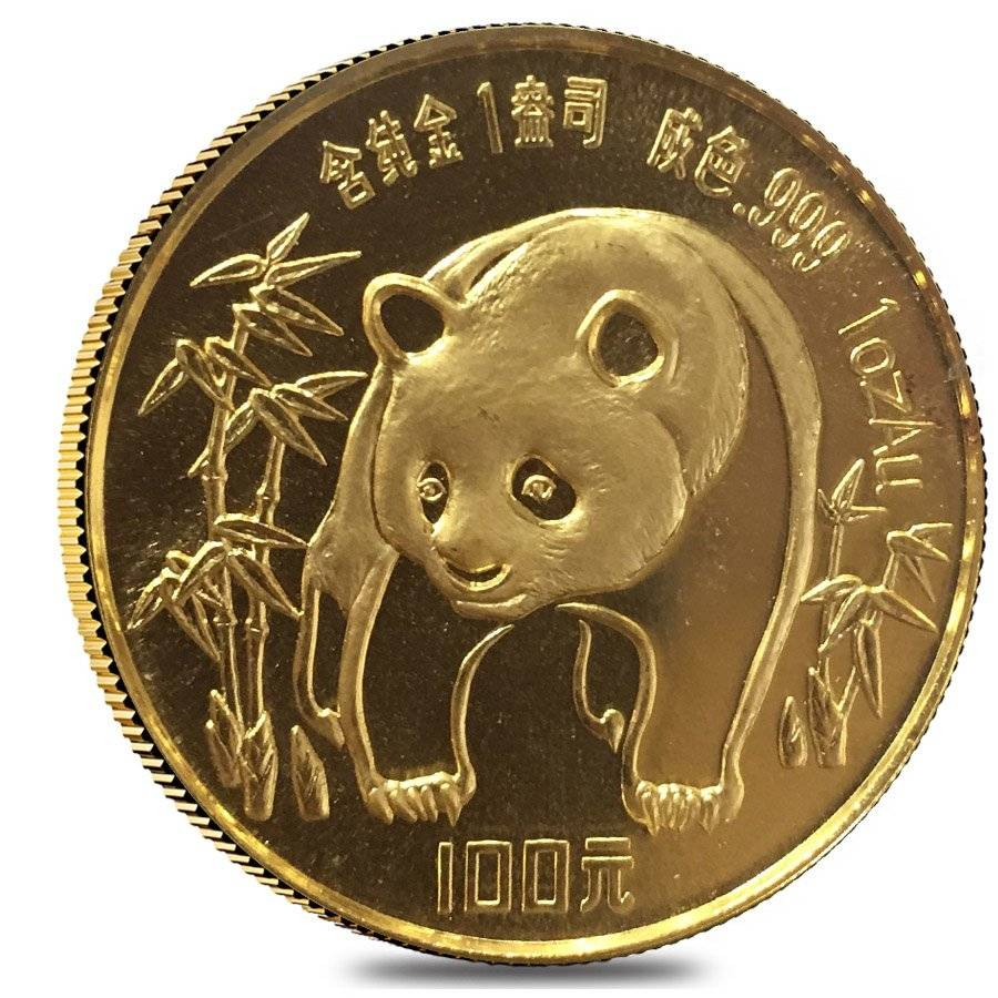 Chinese Panda Gold Coin Review 1986 Reverse Design