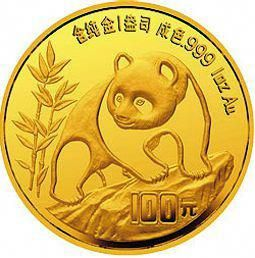 Chinese Panda Gold Coin Review 1990 Reverse Design