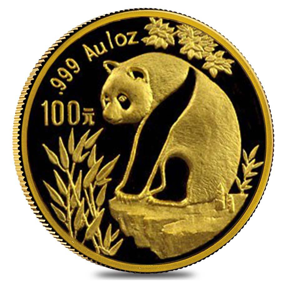 Chinese Panda Gold Coin Review 1993 Reverse Design