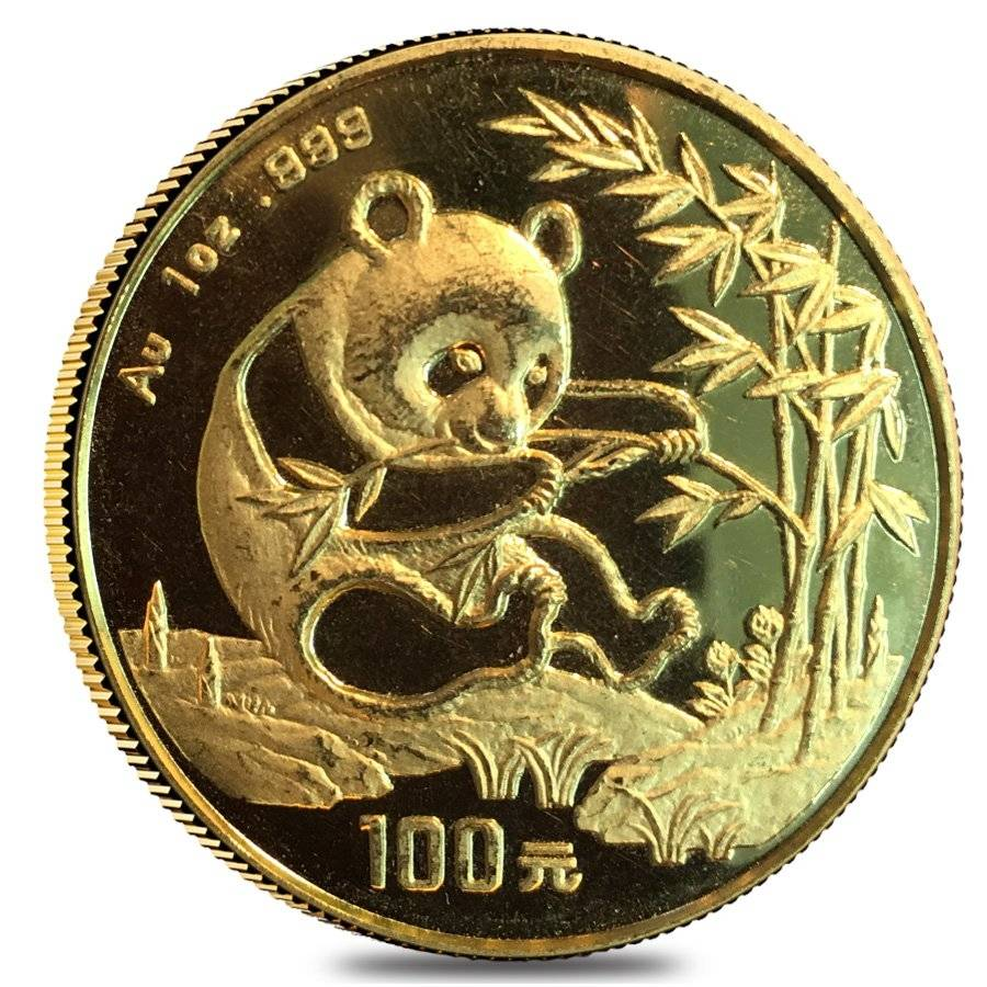 Chinese Panda Gold Coin Review 1994 Reverse Design