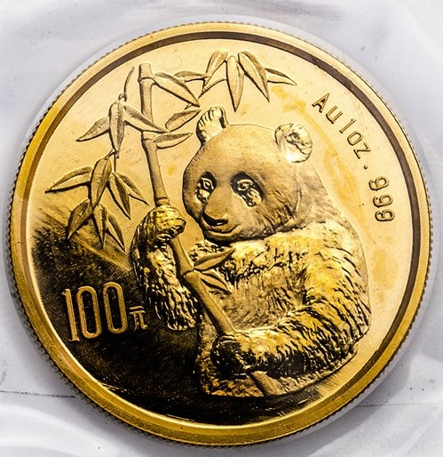 Chinese Panda Gold Coin Review 1995 Reverse Design