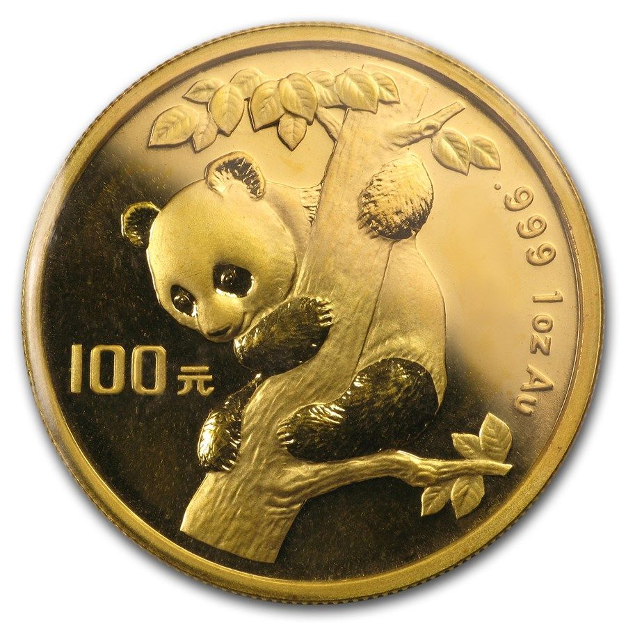 Chinese Panda Gold Coin Review 1996 Reverse Design
