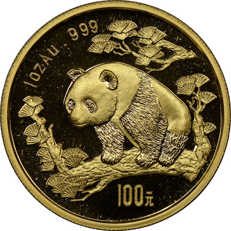 Chinese Panda Gold Coin Review 1997 Reverse Design