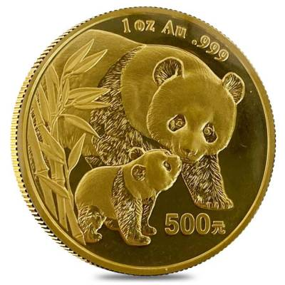 Chinese Panda Gold Coin Review 2004 Reverse Design